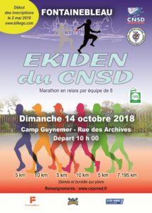 marathon ekiden au cnsd