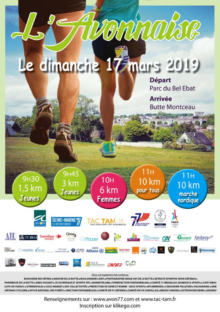 L'Avonnaise_course_au_Pays_de_Fontainebleau